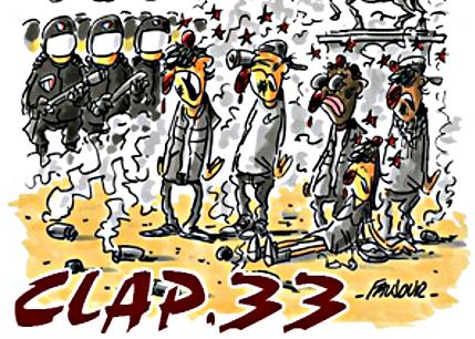 CLAP 33 – Bordeaux